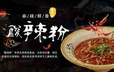 深圳市豪品味餐饮管理有限公司